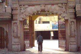 Faridabad Hanuman Mandir